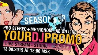 Как создать PROMO как снимать video и фото для DJ I TAGA & GLIDE в METRONOM LAB