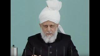 Freitagsansprache 23. Ma¨rz 2012 - Der Verheißene Messias und Imam Mahdi