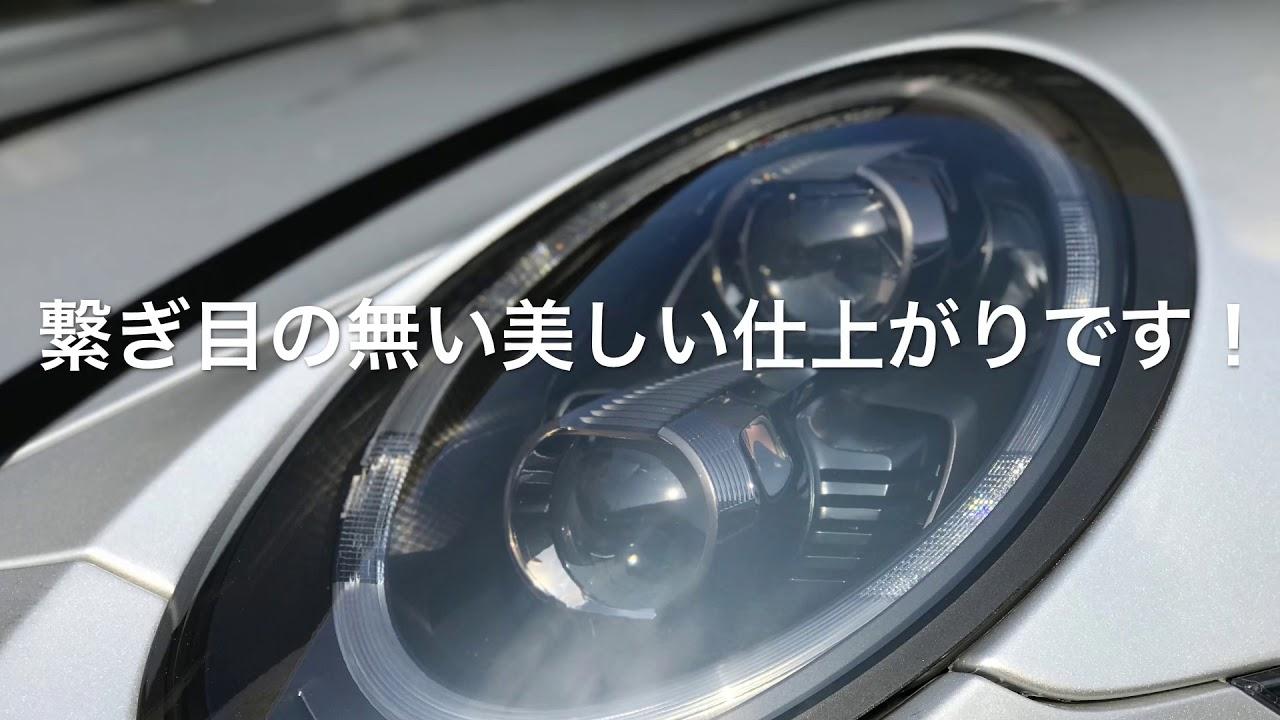 プロテクション ヘッド フィルム ライト