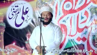 Aaqa Di mehfil gariba de vehre | qasim hassan jaranwala | Heart touching naat
