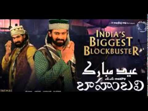 Download baahubali movie part -1/1