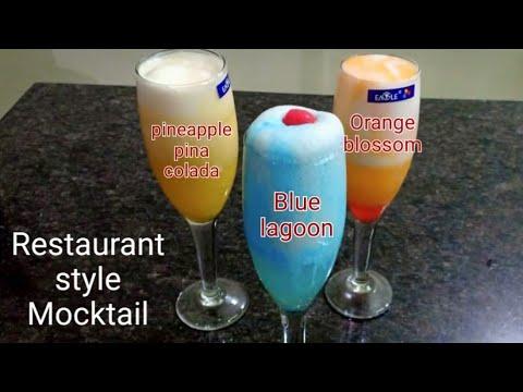 रेस्टौरन्ट जैसे ३ तरह के मोकटेल|Mocktail Recipe In Hindi|Shreejifood