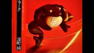 Jun Fukamachi - Quark (1980 / Japan, Hip Hop, Avante-garde Jazz, Space-Age, Dark Ambient)