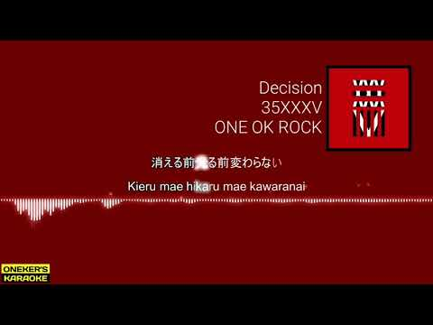 Karaoke | ONE OK ROCK  - Decision