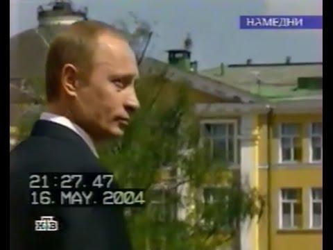 Книга Байки кремлевского диггера Трегубова Елена