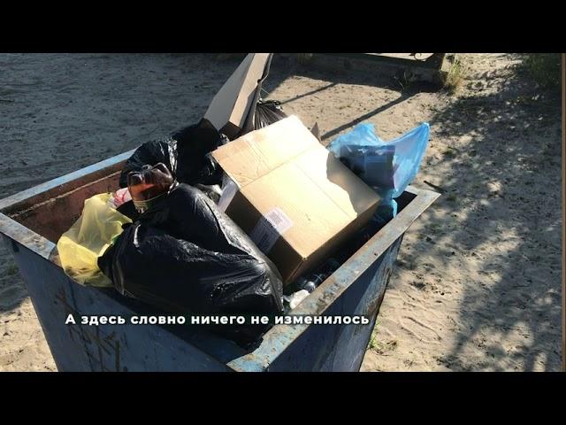 На Комсомольском стало чище