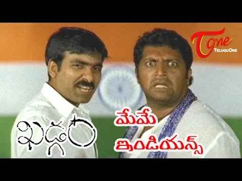 Khadgam Movie - Meme Indians - Patriotic Song