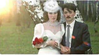 Наша свадьба 25 лет назад.