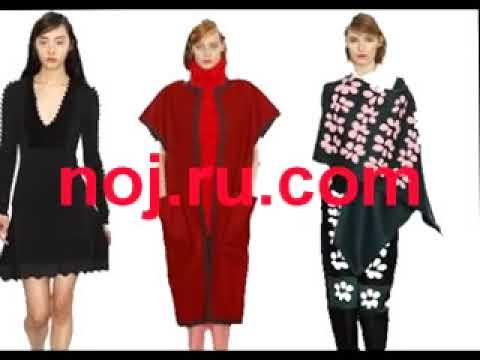 популярные интернет магазины одежды