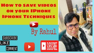 How to save videos in IPHONE| |IPhone Tricks| |IPhone hacks|