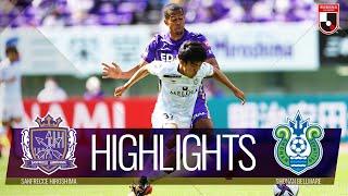 サンフレッチェ広島vs湘南ベルマーレ J1リーグ 第9節
