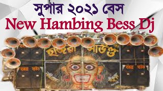 Hambing 2021 New Dj Song  Compitison Bess Dj Khabir Dj Song Mix