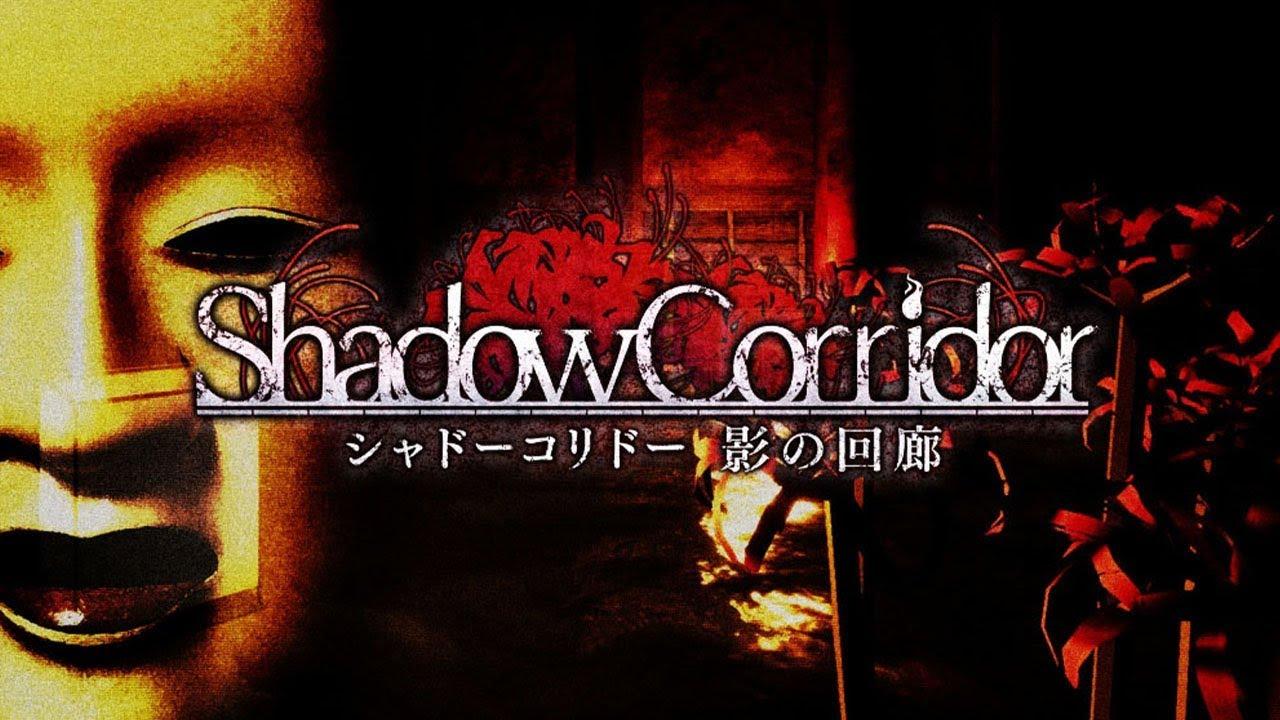 プレイするたびにダンジョンが変わるホラーゲームをやってみる【Shadow Corridor】