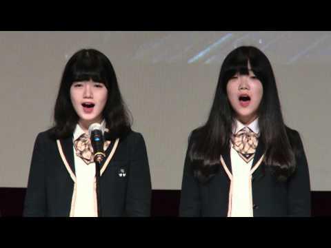 제7회 전국 중고등학교 중창경연대회 - (서울) 경복여고교