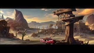 │던전앤파이터 Dungeon & Fighter 2021.07.24 친구키워주기 part.1│