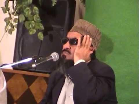 Qari Barakatullah Saleem - (ختمانه و دعاییه  )