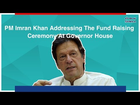PM Imran Khan Addressing The Fund Raising Ceremony At Governor House | SAMAA TV