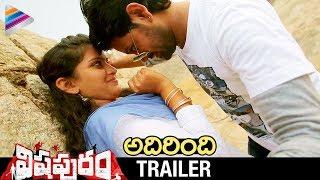 Vishapuram Latest 2018 Movie Trailer | Shafi | 2018 Latest Telugu Movie Trailers | Telugu FIlmNagar