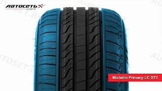 Обзор летней шины Michelin Primacy LC DT2 ● Автосеть ●