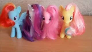 MLP - What My Cutie Mark is Telling Me (toys version).