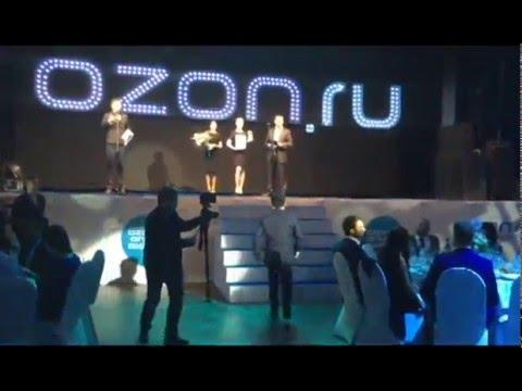 18 ноября в YotaSpace состоялась церемония вручения наград в рамках OZON.ru  ONLINE AWARDS. 8a231216178