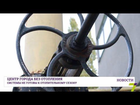 Центр Одессы останется без тепла еще на несколько дней