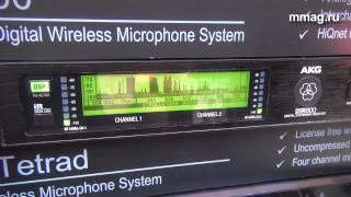 mmag.ru: Musikmesse 2015 - AKG DMS800 - профессиональная радиосистема