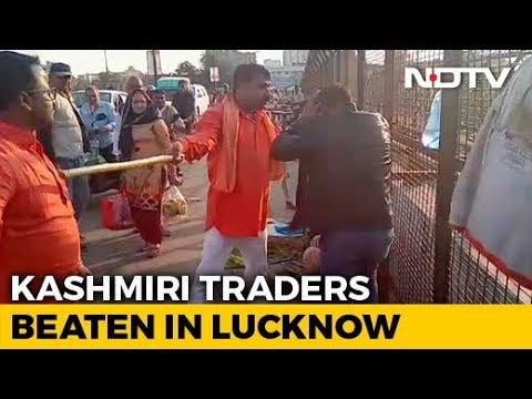 2 Kashmiri Men Thrashed On Busy Lucknow Street, Accused Film Assault