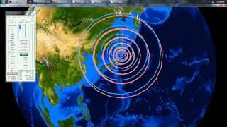 5/23/2012 -- Japan 6.1 magnitude earthquake = swarm developing in N. Japan