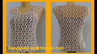 Нежная,ажурная  кофточка-топик,вязание крючком,crochet blouse  (В № 135)