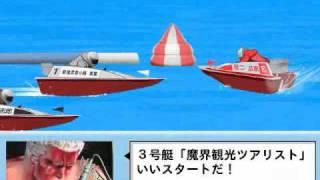 DJラオウのパチスロNo.1機種決定戦(2010) thumbnail