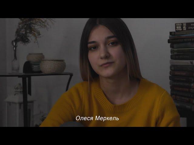 Изображение предпросмотра прочтения – ЛилияДанилова читает произведение «Скажи, ты вспоминаешь обо мне?» О.Меркель