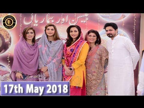 Good Morning Pakistan - 17th May 2018 - Top Pakistani Show