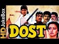 Dost (1989) | Full Video Songs Jukebox | Mithun Chakraborty, Amala, Amjad Khan, Kiran Kumar, Asrani