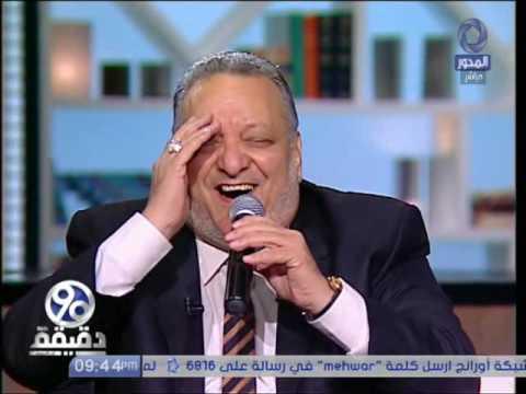 90 دقيقة | قمر سيدنا النبي -  إنشاد مداح الرسول أحمد الكحلاوي