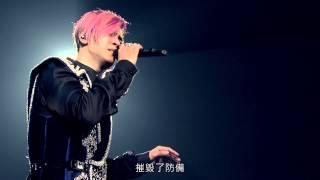 羅志祥極限拼圖Live(HD) 搞笑+愛入非非
