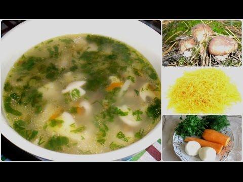 Как сварить суп из маслят замороженных