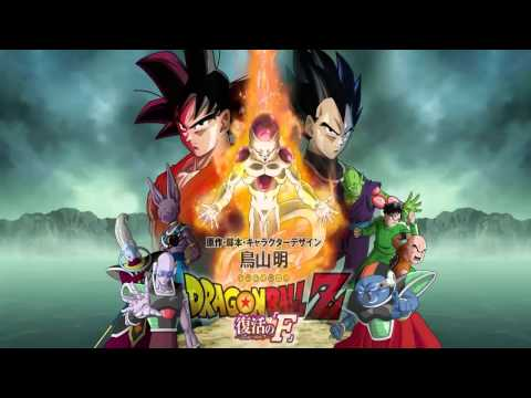 trailes 3 Dragon ball z: Fukkatsu no F  Noticias