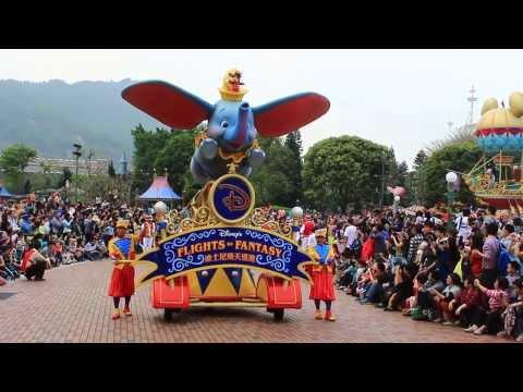 Hong Kong Disneyland Parade 2014 Mp3