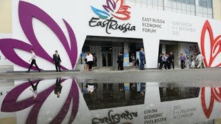 Eastern Economic Forum opens in Russia, focus is on China-Russia partnership