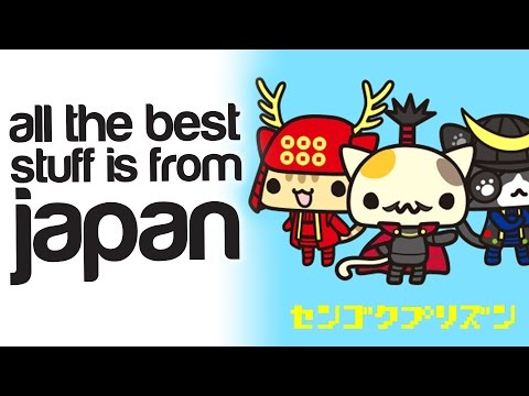 3 Kawaii Japanese Games From Sanrio - All The Best Stuff Is From Japan