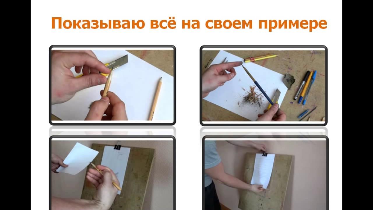 урок рисования презентация