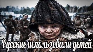 Русские использовали детей это подло Пауль Райтингер танковая дивизия Вермахта военные истории