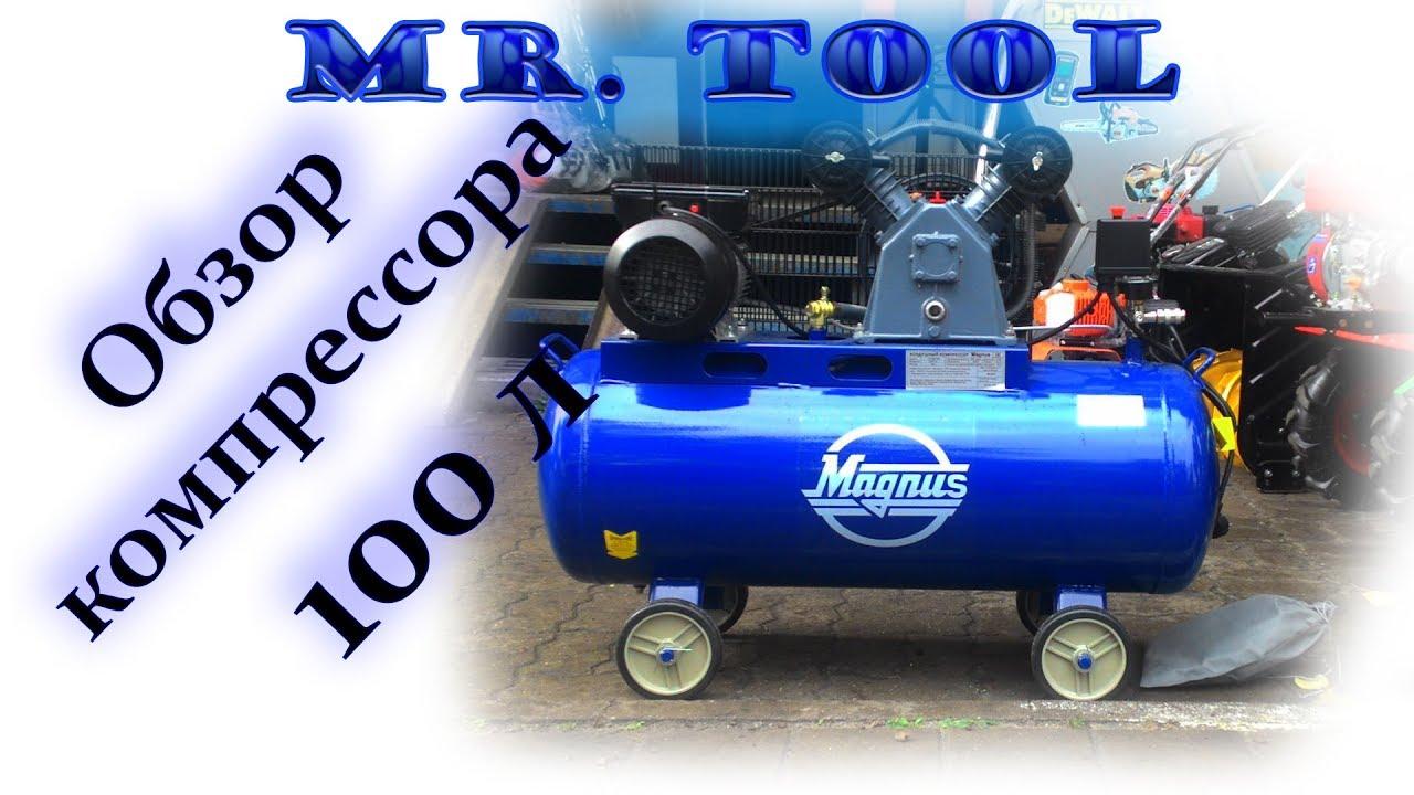 Компрессор воздушный в интернет-магазине rozetka. Ua. Тел: 0(800)503-808. Автомобильный компрессор, лучшие цены, доставка, гарантия!