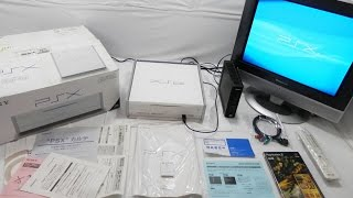 Rare Japanese Sony PSX 7000 With English menu and External HDD with 250 games!!
