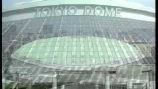 Construction of Tokyo Dome
