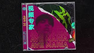 Ave Maria - Lil Tedy  (PROD.XXJORGELP)