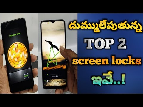 Best Lockscreen App For Android In 2019 || Top 2 Must Have Lock Screen Apps On Android Telugu