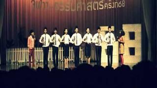จุฬาฯคทากร 5 - อุทยานจามจุรี [2012-01-09] v.2