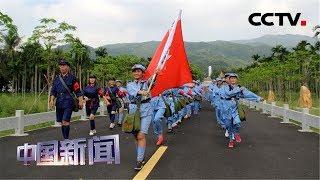 [中国新闻] 国庆在即 红色旅游火热   CCTV中文国际